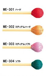 ヤマハ マレット ME-301〜304 綿糸巻 ビブラフォン&メタロフォン