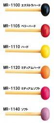 ヤマハ マレット MR-1100〜1140 硬質ゴム φ30×20 梨籐材 390mm