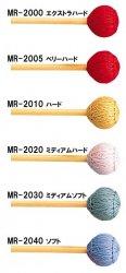 ヤマハ マレット MR-2000〜2040 毛糸巻(細糸) シロフォン&マリンバ 籐材 400mm