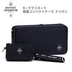 BuffetCrampon クランポン Bbクラリネット用ケース ナイロン