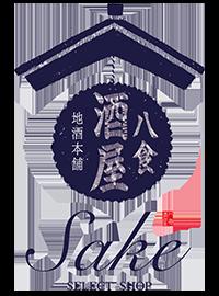 青森・北東北の地酒がメイン|日本酒専門店「地酒本舗 八食酒屋」