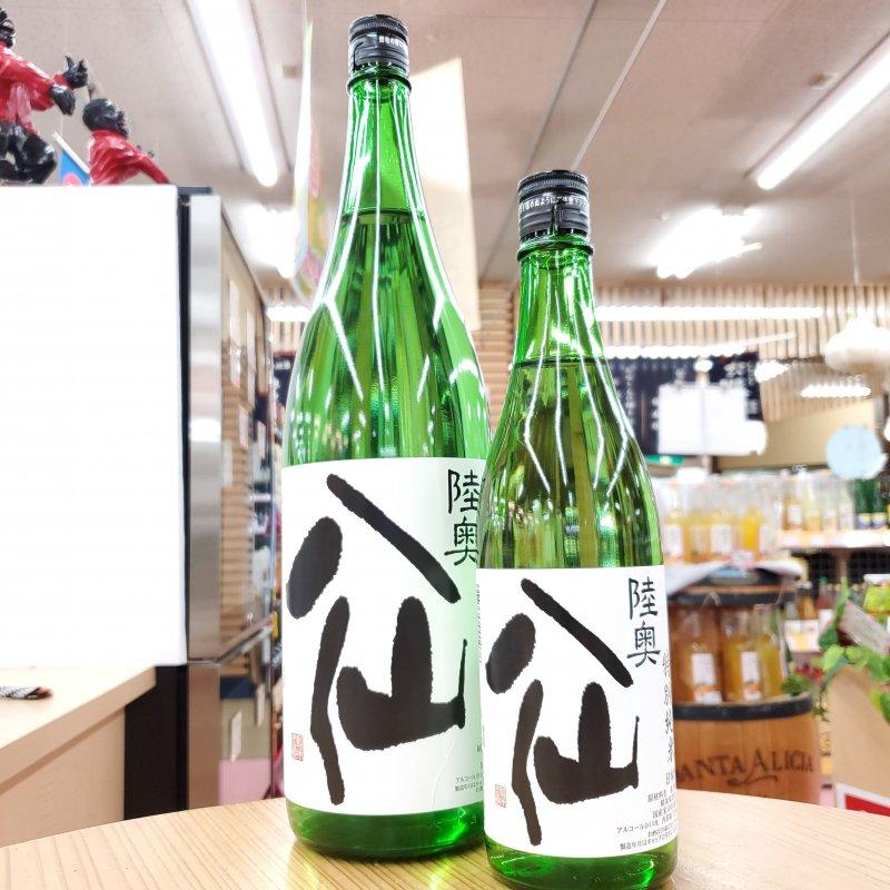 陸奥八仙 特別純米酒 ※箱別売り※