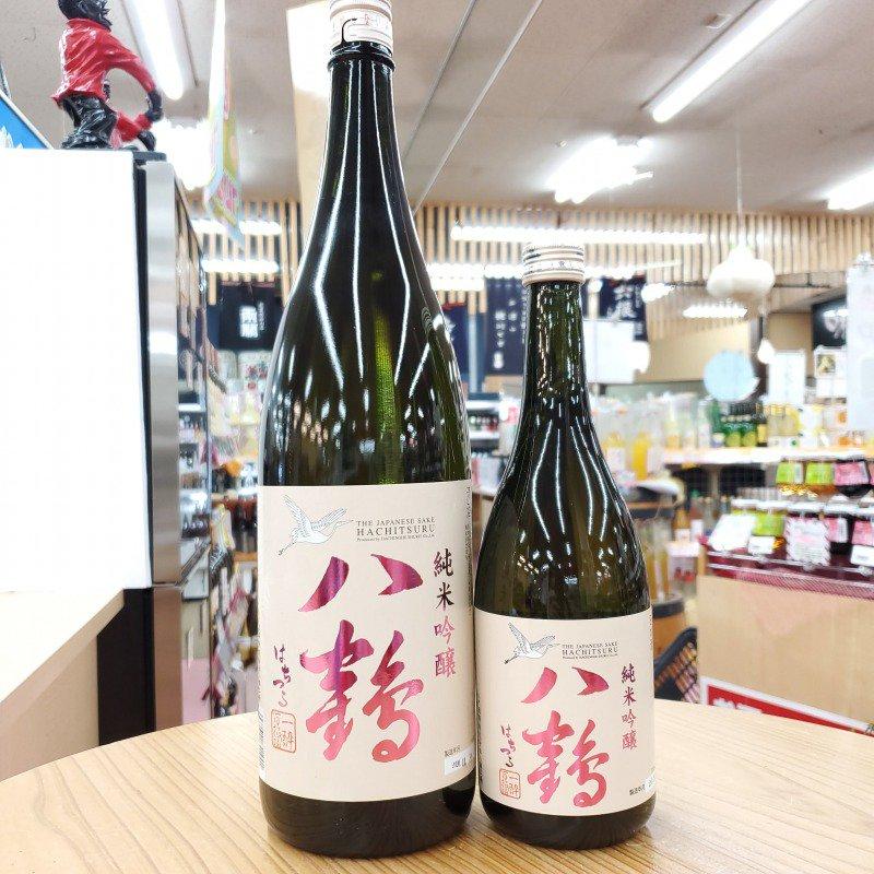 八鶴 純米吟醸酒 ※1.8Lは箱別売り※