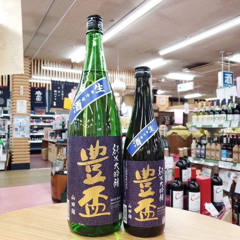豊盃 純米大吟醸 山田錦48 生酒 ※クール推奨商品 箱別売り※