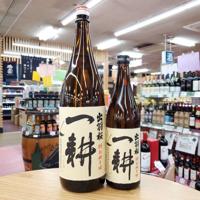 出羽桜 特別純米酒 一耕 ※箱別売り※
