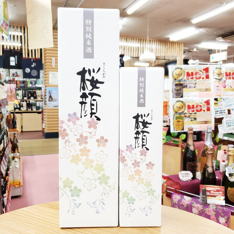 桜顔 特別純米酒 五割五分磨き