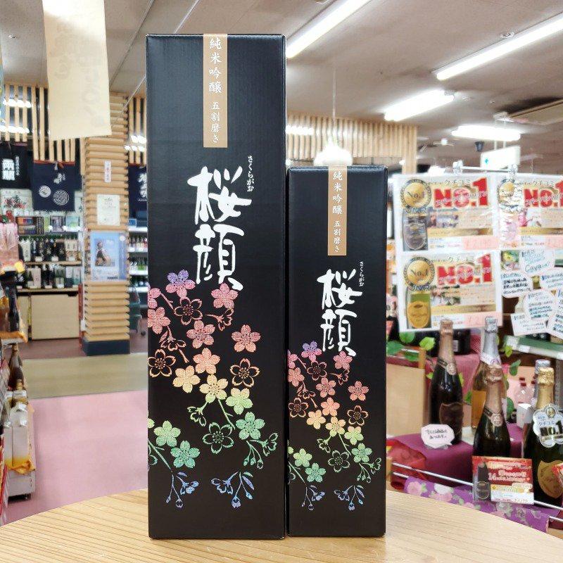 桜顔 純米吟醸 吟ぎんが五割磨き