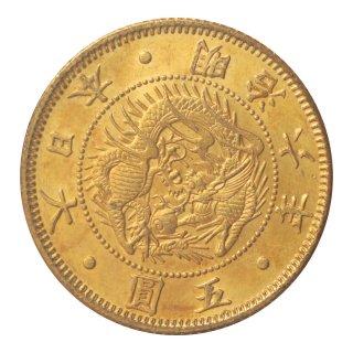 旧5円金貨(小型) 明治6年 財務省(美品A・ID04745) NGC MS65