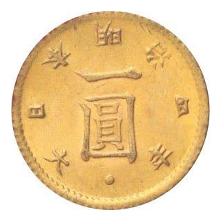 旧1円金貨 明治4年後期 財務省(美品B・ID12614)