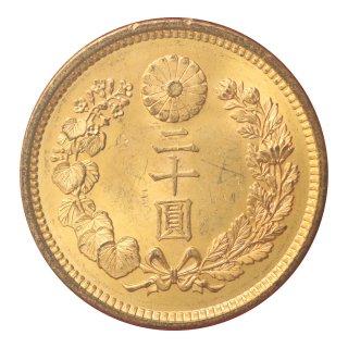 新20円金貨 大正6年 財務省(極美品・ID18264)