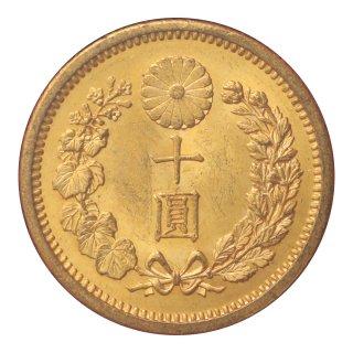 新10円金貨 明治31年 財務省(美品A・ID20867)