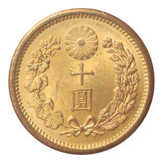 新10円金貨 明治41年 財務省(美品A・ID26503)