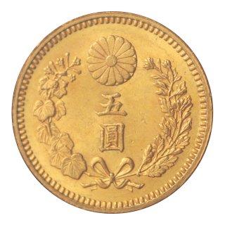 新5円金貨 明治30年 財務省(美品A・ID28963)