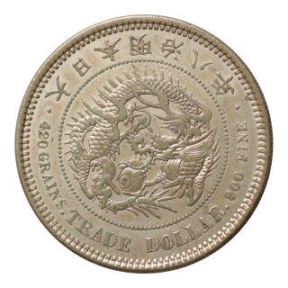 貿易銀 明治8年 日本貨幣商協同組合鑑定書付