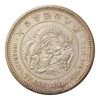 貿易銀 明治9年 日本貨幣商協同組合鑑定書付