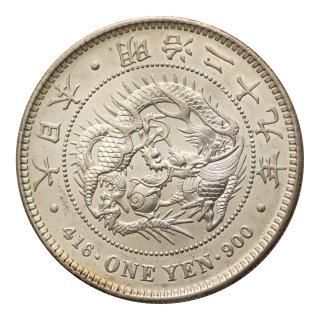 1円銀貨 明治29年