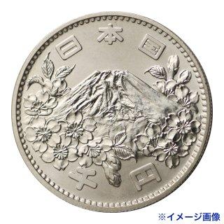 東京オリンピック記念1000円銀貨 未使用