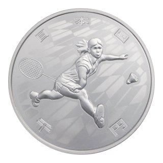 東京2020オリンピック競技大会記念1,000円銀貨  2次  バドミントン