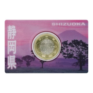 地方自治法施行60周年記念貨幣  静岡県500円  カード型