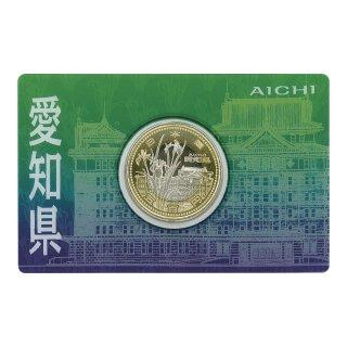 地方自治法施行60周年記念貨幣  愛知県500円  カード型