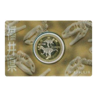 地方自治法施行60周年記念貨幣  福井県500円  カード型