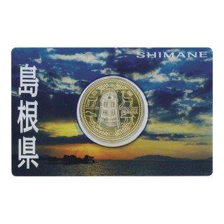 地方自治法施行60周年記念貨幣  島根県500円  カード型