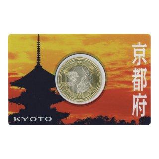 地方自治法施行60周年記念貨幣  京都府500円  カード型