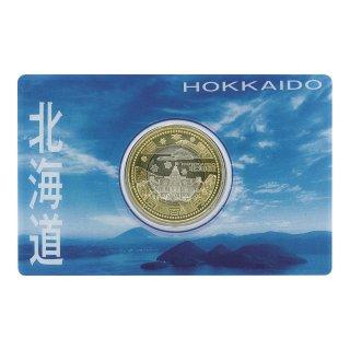 地方自治法施行60周年記念貨幣  北海道500円  カード型