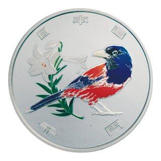 奄美群島復帰50周年1,000円銀貨