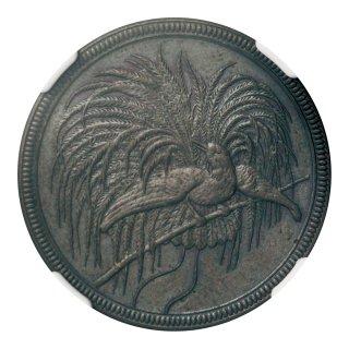 極楽鳥10ぺニッヒ銅貨 1894年A NGC MS63BN