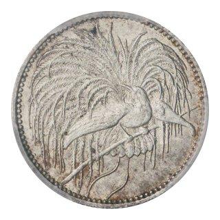 極楽鳥1/2マルク銀貨 1894年A PCGS MS64