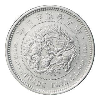 貿易銀 明治9年(美品上) 日本貨幣商協同組合鑑定書付