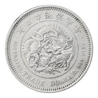 貿易銀 明治9年 (美品)日本貨幣商協同組合鑑定書付