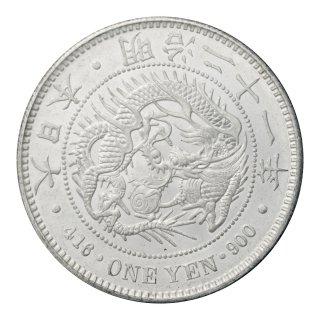 新1円銀貨 明治21年(未使用)日本貨幣商協同組合鑑定書付
