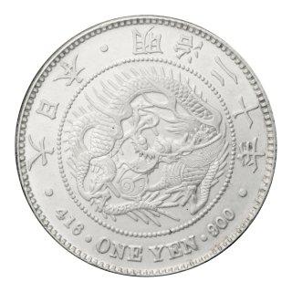 新1円銀貨 大型 明治20年(未使用) 日本貨幣商協同組合鑑定書付