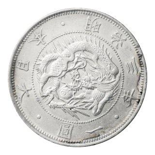 旧1円銀貨 無輪 明治3年(美品上) 日本貨幣商協同組合鑑定書付