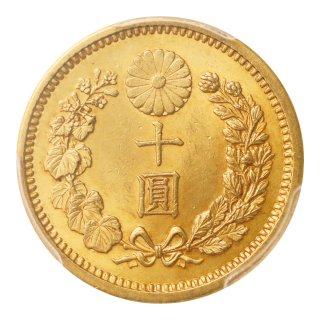 新10円金貨 明治34年 PCGS MS64
