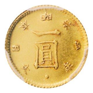 旧1円金貨 明治4年後期 PCGSMS62