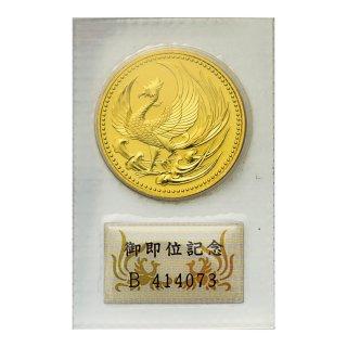 天皇陛下御即位記念 10万円金貨 平成2年 ブリスターパック入