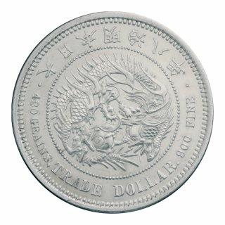 貿易銀 明治8年 磨き(美品)日本貨幣商協同組合鑑定書付