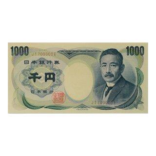 夏目漱石 1,000円札 茶番 JT700000E(未使用)