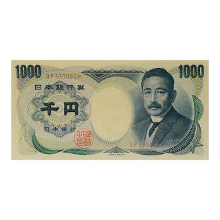 <img class='new_mark_img1' src='https://img.shop-pro.jp/img/new/icons15.gif' style='border:none;display:inline;margin:0px;padding:0px;width:auto;' />夏目漱石 1,000円札 茶番 QP300000H(未使用)
