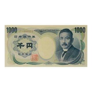 <img class='new_mark_img1' src='https://img.shop-pro.jp/img/new/icons15.gif' style='border:none;display:inline;margin:0px;padding:0px;width:auto;' />夏目漱石 1,000円札 茶番 JT100000D(未使用)