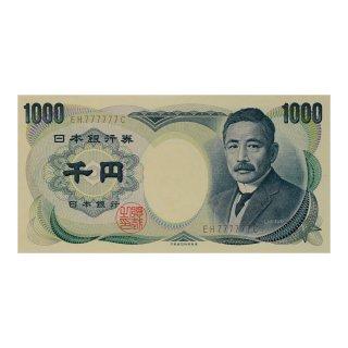 <img class='new_mark_img1' src='https://img.shop-pro.jp/img/new/icons15.gif' style='border:none;display:inline;margin:0px;padding:0px;width:auto;' />夏目漱石 1,000円札 茶番 7ゾロ目 EH777777C(未使用)