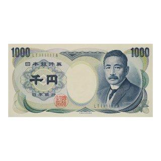 <img class='new_mark_img1' src='https://img.shop-pro.jp/img/new/icons15.gif' style='border:none;display:inline;margin:0px;padding:0px;width:auto;' />夏目漱石 1,000円札 黒番 LT111111A(未使用)