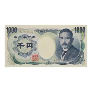<img class='new_mark_img1' src='https://img.shop-pro.jp/img/new/icons15.gif' style='border:none;display:inline;margin:0px;padding:0px;width:auto;' />夏目漱石 1,000円札 茶番 YS777777G(未使用)
