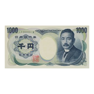<img class='new_mark_img1' src='https://img.shop-pro.jp/img/new/icons15.gif' style='border:none;display:inline;margin:0px;padding:0px;width:auto;' />夏目漱石 1,000円札 財務省 緑番 LF000001W(未使用)