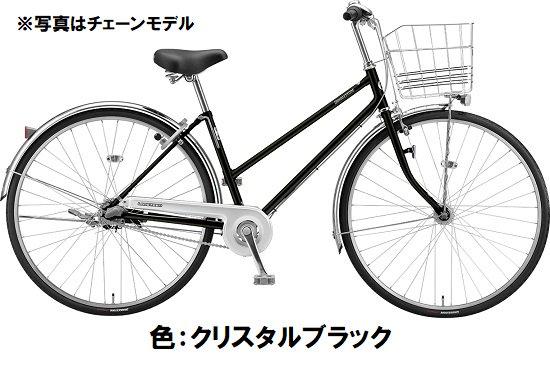ロングティーン デラックス S型 26インチ【ベルト】
