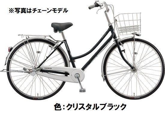 ロングティーン デラックス L型 26インチ【ベルト】