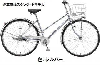 ロングティーン デラックス S型 26インチ【チェーン】